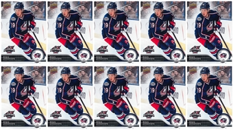 2015 Upper Deck All-Star Game Ryan Johansen 5 X 7 Card Blue Jackets (Lot of 10)