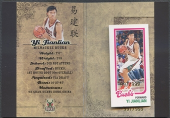 2007/08 Topps #5 Yi Jianlian All-Star Booklet Rookie #997/999