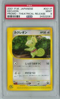 Pokemon Japanese Theatrical Release Promo Kecleon Rare PSA 9