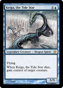 Magic the Gathering Modern Masters Single Keiga, the Tide Star - NEAR MINT (NM)