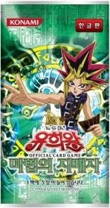 Yu-Gi-Oh Magic Spell Ruler MRL KOREAN 11 Pack Lot - ALL PACKS UNSEARCHED!!