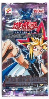 Konami Yu-Gi-Oh Labyrinth of Nightmare JAPANESE Pack