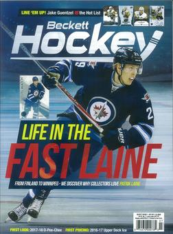 2017 Beckett Hockey Monthly Price Guide (#299 July) (Patrik Laine)