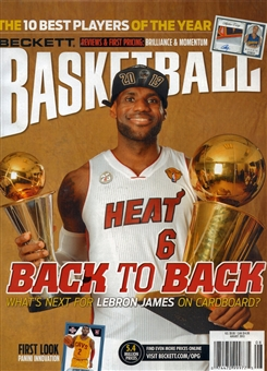 2013 Beckett Basketball Monthly Price Guide (#251 August) (LeBron James)