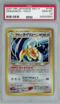 Pokemon Japanese Neo Destiny 4 Darkness and to Light... Light Dragonite Holo Rare PSA 10