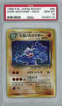Pokemon Rocket Single Dark Machamp Japanese - PSA 10