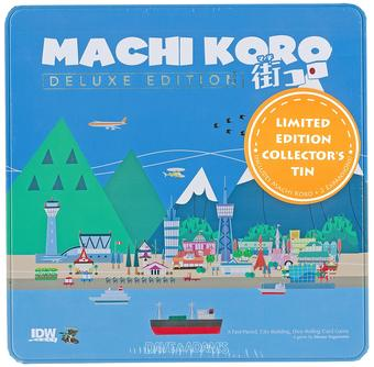 Machi Koro Deluxe Edition (IDW Games)