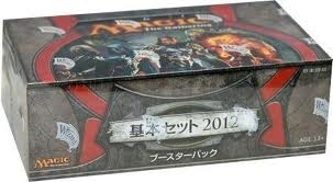 Magic the Gathering 2012 Core Set Booster Box - Japanese