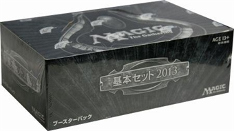 Magic the Gathering 2013 Core Set Booster Box - Japanese