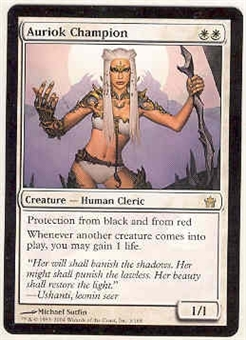 Magic the Gathering Fifth Dawn Single Auriok Champion Foil