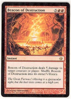 Magic the Gathering Fifth Dawn Single Beacon of Destruction UNPLAYED (NM/MT)