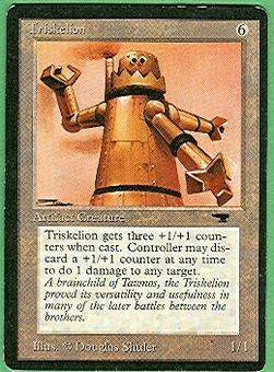 Magic the Gathering Antiquities Single Triskelion - SLIGHT PLAY (SP)