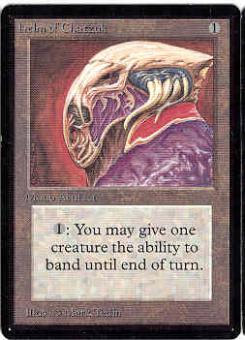 Magic the Gathering Beta Single Helm of Chatzuk - SLIGHT PLAY (SP)