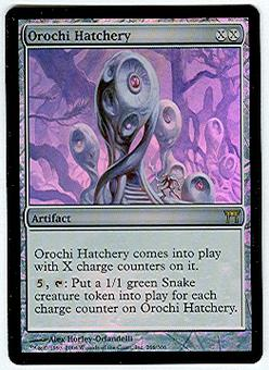 Magic the Gathering Champs of Kamigawa Single Orochi Hatchery Foil