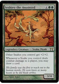 Magic the Gathering Champs of Kamigawa Single Seshiro the Anointed Foil