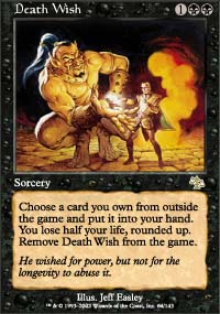 Magic the Gathering Judgment Single Death Wish - NEAR MINT (NM)