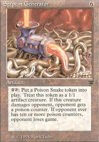 Magic the Gathering Legends Single Serpent Generator - NEAR MINT (NM)