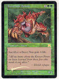 Magic the Gathering Onslaught Single Ravenous Baloth Foil