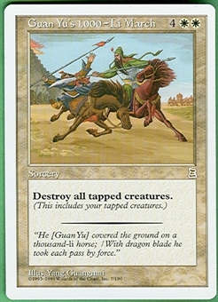 Magic the Gathering Portal 3: 3 Kingdoms Single Guan Yu's 1,000-Li March UNPLAYED (NM/MT)