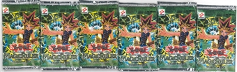 Yu-Gi-Oh Magic Ruler 1st Edition Booster Pack - Lot of 6