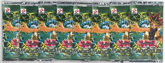 Yu-Gi-Oh Magic Ruler Unlimited Booster Pack - 8 Pack Lot
