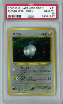 Pokemon Japanese Neo Discovery 2 Crossing the Ruins Magnemite Holo Rare PSA 10