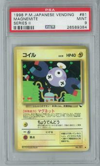 Pokemon Japanese Vending Series 2 Magnemite Promo PSA 9