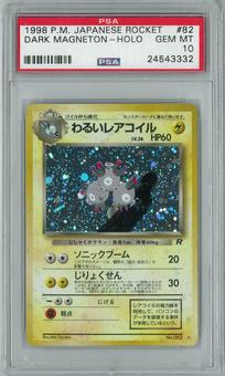 Pokemon Rocket Single Dark Magneton Japanese - PSA 10