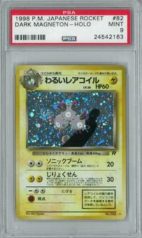 Pokemon Rocket Single Dark Magneton Japanese - PSA 9