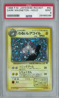 Pokemon Japanese Team Rocket Dark Magneton Holo Rare PSA 9