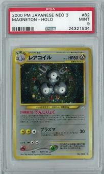 Pokemon Japanese Neo Revelation 3 Awakening Legends Magneton Holo Rare PSA 9