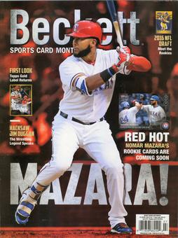 2016 Beckett Sports Card Monthly Price Guide (#376 July) (Nomar Mazara)