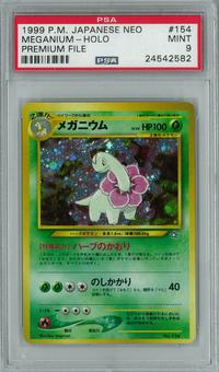 Pokemon Japanese Neo Genesis Gold Silver to a New World Premium File Meganium Holo Rare PSA 9