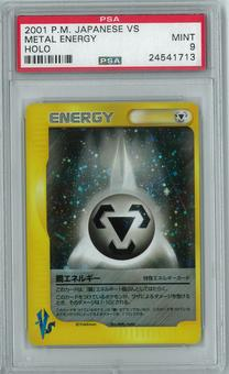 Pokemon Japanese VS Metal Energy Holo Rare PSA 9