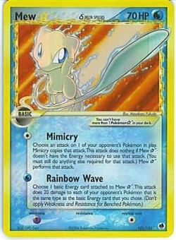 Pokemon EX Dragon Frontiers Single Mew Gold Star 101/101