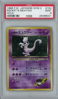 Pokemon Japanese Gym 2 Rocket's Mewtwo Holo Rare PSA 9