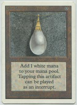 Magic the Gathering Unlimited Single Mox Pearl - SLIGHT / MODERATE PLAY (SP/MP)