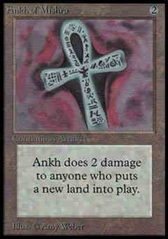 Magic the Gathering Alpha Single Ankh of Mishra - NEAR MINT (NM)