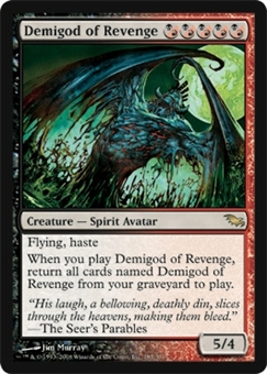 Magic the Gathering Shadowmoor Single Demigod of Revenge FOIL - SLIGHT PLAY (SP)