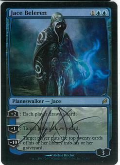 Magic the Gathering Lorwyn SIGNED Single Jace Beleren FOIL - SLIGHT PLAY (SP)