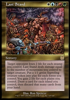 Magic the Gathering Apocalypse Single Last Stand FOIL - SLIGHT PLAY (SP)