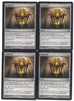 Magic the Gathering Return to Ravnica CHINESE PLAYSET Chromatic Lantern X4 - NEAR MINT