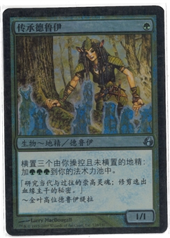 Magic the Gathering Morningtide CHINESE Single Heritage Druid FOIL - SLIGHT PLAY (SP)