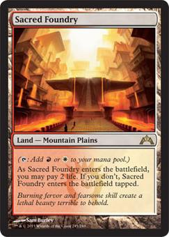 Magic the Gathering Gatecrash Single Sacred Foundry FOIL - SLIGHT PLAY (SP)