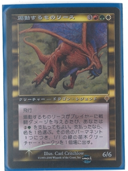 Magic the Gathering Invasion Single Rith, the Awakener FOIL (JAPANESE) - NEAR MINT