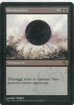 Magic the Gathering Planar Chaos ITALIAN Single Damnation - MODERATE PLAY (MP)