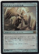 Magic the Gathering Future Sight JAPANESE Single Akroma's Memorial - NEAR MINT (NM)