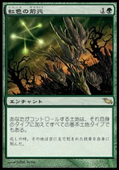 Magic the Gathering Shadowmoor JAPANESE Single Prismatic Omen - NEAR MINT (NM)