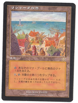 Magic the Gathering Mercadian Masques JAPANESE Single Rishadan Port - SLIGHT PLAY (SP)