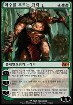 Magic the Gathering Magic 2014 KOREAN Single Garruk, Caller of Beasts - NEAR MINT (NM)